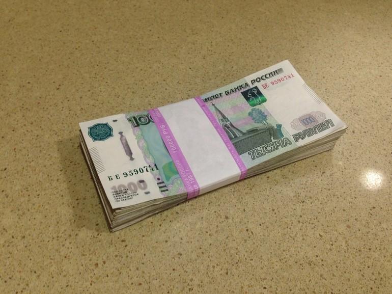 Приснилась случайно найденная пачка денег
