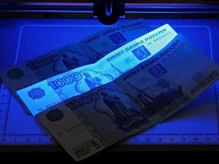 Сонник видеть во сне фальшивые деньги thumbnail
