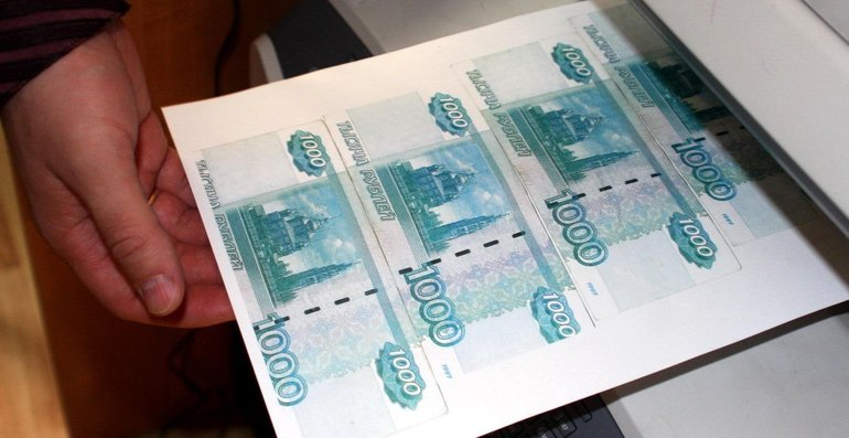 Видеть во сне фальшивые деньги