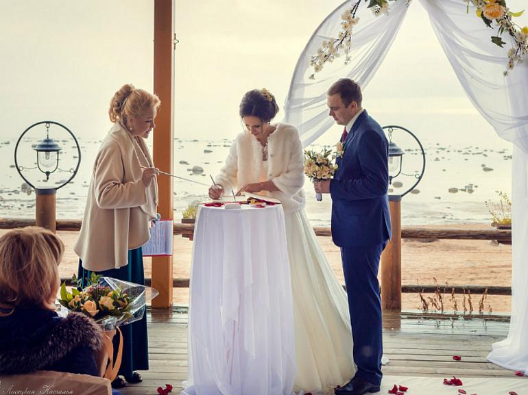 К чему снится свадьба с бывшим