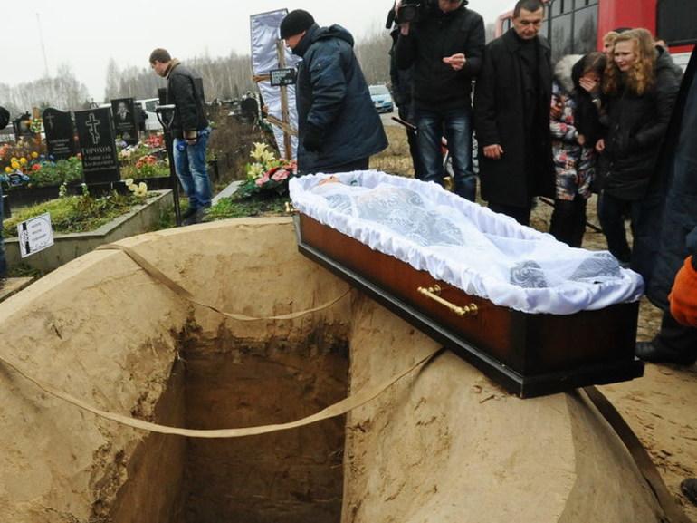 К чему видеть похороны во сне