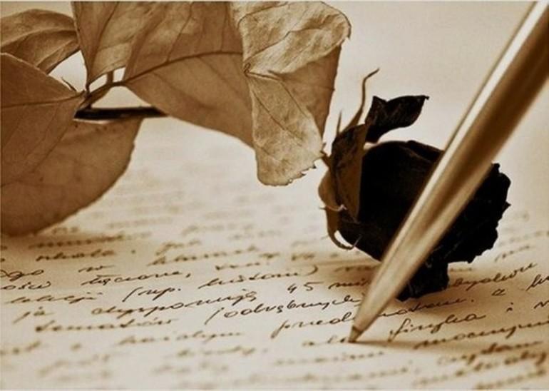 Сонник, письмо