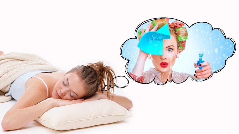Делать уборку во сне