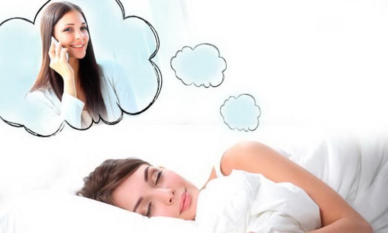 Бывшая школьная подруга снится