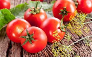 К чему снятся красные помидоры по разным сонникам