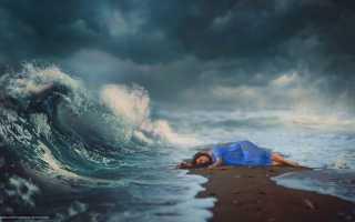 К чему снятся волны: значение по разным сонникам