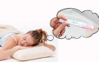 К чему снится узнать о своей беременности во сне