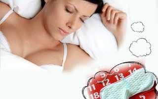 К чему могут сниться гигиенические прокладки