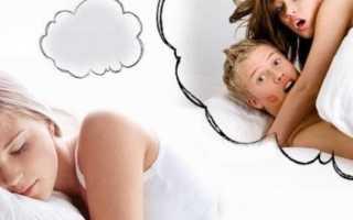 Что значит по соннику, если муж ушел к другой женщине
