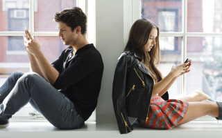 К чему снится ссора с любимым или бывшим парнем