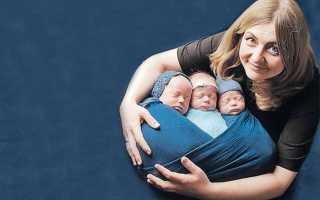 К чему снится родить тройню по соннику