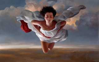 К чему снится летать во сне над землей по сонникам