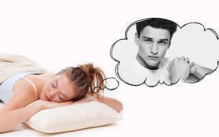 Со среды на четверг снится парень