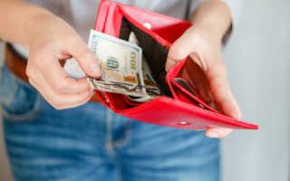 К чему снится кошелек с деньгами: толкование по сонникам