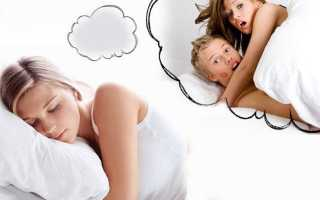 К чему снится измена парня или девушки по сонникам