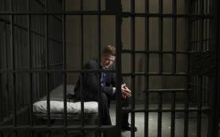 К чему снится тюрьма: толкования разных сонников
