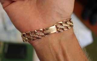 К чему снится золотой браслет: расшифровка в разных сонниках
