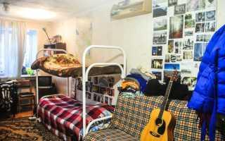 К чему снится комната в студенческом общежитии по соннику