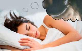 К чему женщине снится покойный муж по разным сонникам
