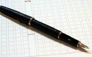 Трактовка сонников: ручка во сне, образ и значение