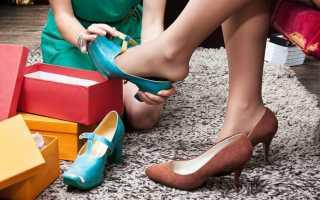К чему снится мерить обувь: толкование по различным сонникам