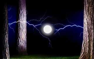 Толкование по сонникам, к чему приснится шаровая молния