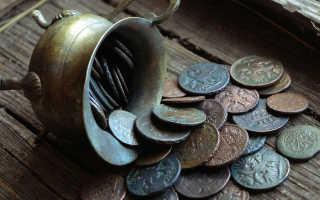 К чему снятся старинные монеты: толкование по различным сонникам