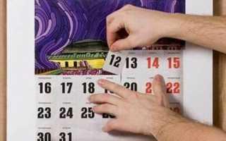 Снится календарь: трактовки известных сонников