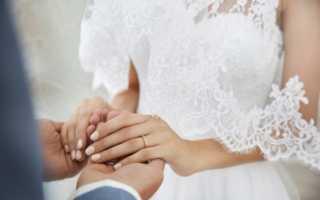 Собираться и выходить замуж во сне: толкование по сонникам