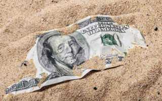 К чему снится потерять деньги во сне: толкование по соннику