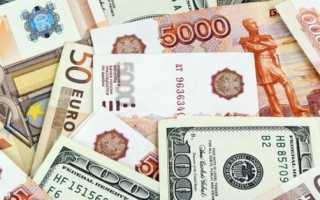 К чему снятся крупные купюры и бумажные деньги