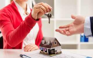 К чему снится покупка квартиры или дома по разным сонникам