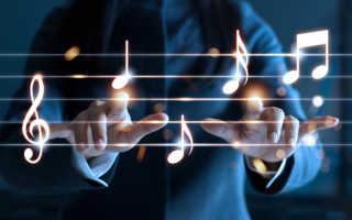 К чему снится музыка: значение по сонникам