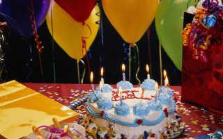 К чему снится свой или чужой день рождения: значение по сонникам