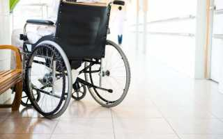 Толкование известных сонников: к чему снится инвалидная коляска