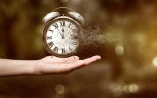 Различные толкования сна, где снится прошлая жизнь