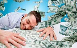 Толкования по разным сонникам, к чему снится много или мало долларов