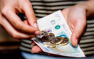 К чему снится отдавать бумажные деньги во сне