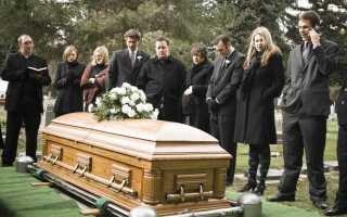 К чему снятся собственные похороны: значение снов о смерти по сонникам