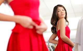 К чему снится мерить платье по соннику