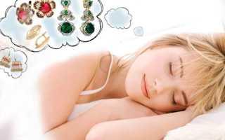 Что означает потерять во сне сережку: толкования сонников