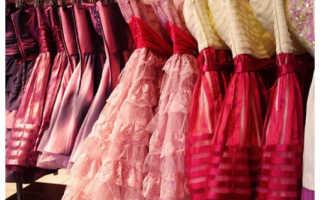 К чему приснилось розовое платье: толкования сонников