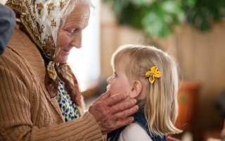 К чему снится умершая бабушка: версии сонников