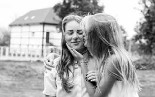 К чему снится бывшая подруга женщине и мужчине по сонникам