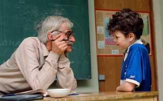 К чему может присниться учитель: образ преподавателя в сонниках