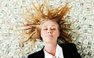 Найти деньги во сне: толкование по различным сонникам