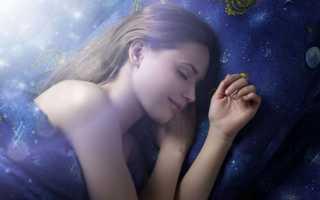 К чему снится ночь: толкование темноты по сонникам