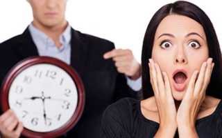 К чему снится опаздывать во сне: сонники о сновидениях про опоздание