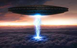 К чему снится НЛО женщине или мужчине: толкование сна по сонникам