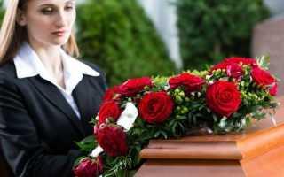 К чему по соннику снятся похороны уже умершего человека